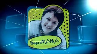 Визитная карточка Натальи Кареповой участницы конкурса Super Мама