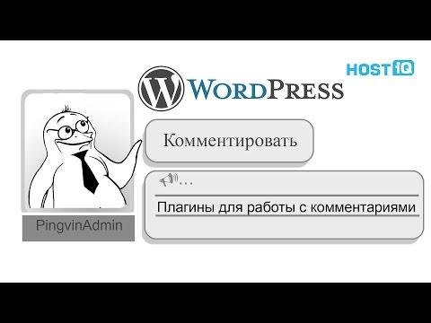 Items для wordpress