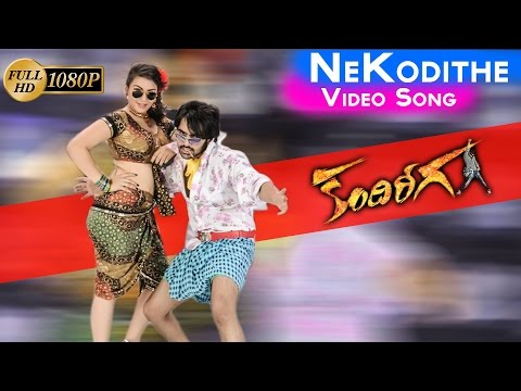 Ne Kodithe  Song  Kandireega Movie Songs  Ram, Hansika, Aksha