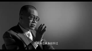 寶珀文化大使梁文道坦言:我不想讓自己活在朋友圈的世界裏