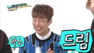 주간아이돌 - (Weeklyidol EP.240) MAMAMOO HWASA&WHEE IN's Situation comedy