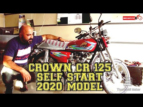 CROWN CR 125 Self Start 2020 Model | Amazing Price | Bike Mate PK