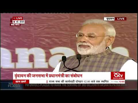 Centre is adamant in providing the best health care to mother and child: PM