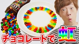チャンネル登録してね☆ ◇SeikinTV チャンネル登録 http://goo.gl/je0Wbf...