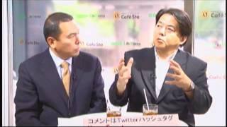 「Cafe Sta(β)」選挙区支部長チャンネル ~小此木八郎支部長~