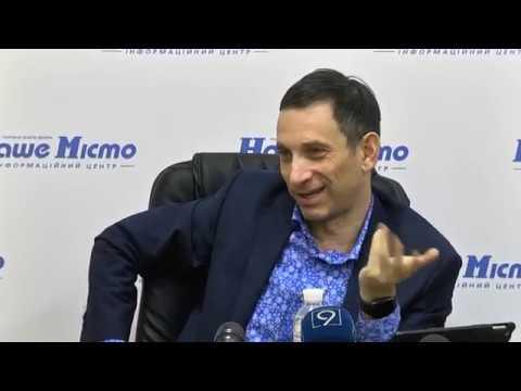9-channel.com: Віталій Портников презентував у Дніпрі книгу