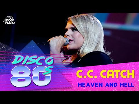 C.C.Catch - Heaven And Hell (Disco of the 80's Festival, Russia, 2017)