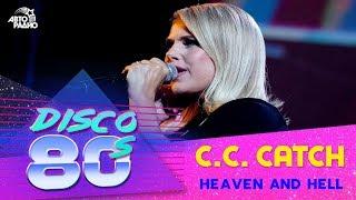 C.C. Catch - Heaven And Hell (Дискотека 80-х 2017)