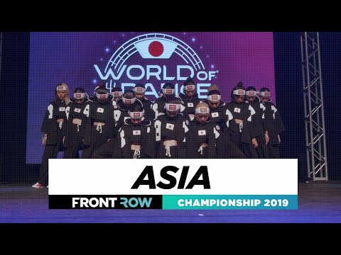 Asia | FRONTROW | WORLD Division | World of Dance Championship 2019 | #WODCHAMPS