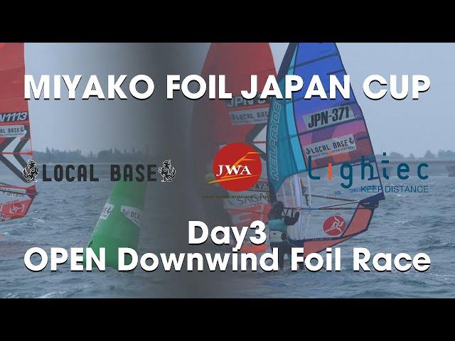 MIYAKO FOIL JAPAN CUP 2021  Day3 OPEN Downwind Foil Race