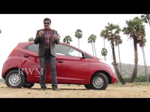 Hyundai - Eon D-Lite Special Edition