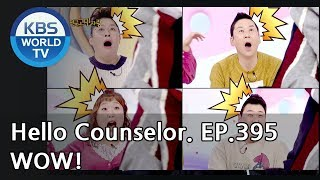 What did I just see??? [Hello Counselor/ENG, THA/2019.01.14]