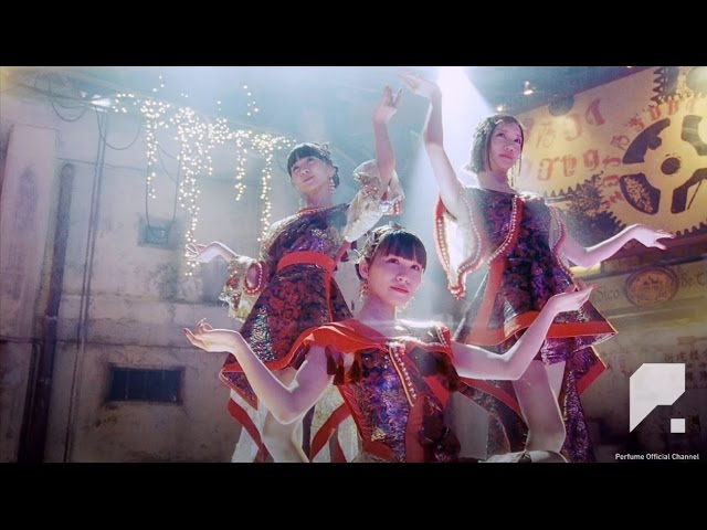[Official Music Video] Perfume 「Cling Cling」