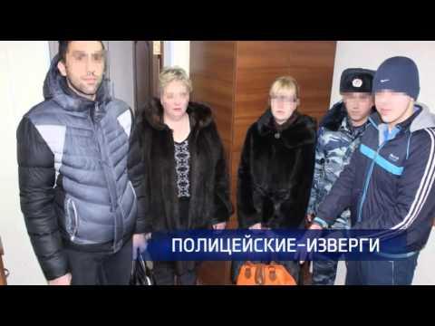 В Оренбурге за пытки над подозреваемыми судят 5 полицейских