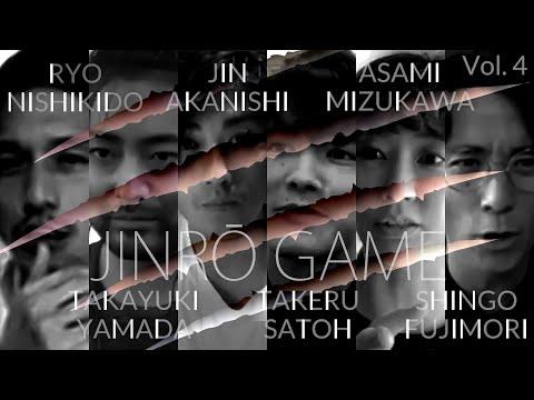 NGTV | GAME Vol. 4 - WEREWOLF/人狼