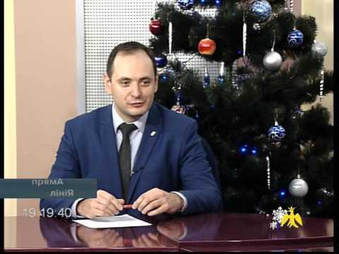 Пряма лінія. Міський голова Івано-Франківська Руслан Марцінків