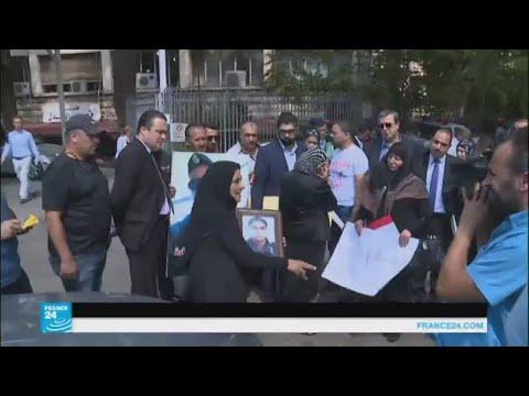 لبنان: مطالبات بالاقتصاص من المتورطين بملف مقتل العسكريين  - نشر قبل 2 ساعة