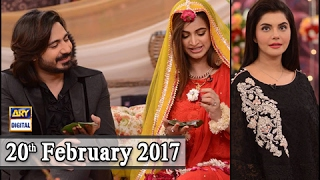 Good Morning Pakistan - Guest: Noor Bukhari With Her Husband 20th February 2017 - ARY Digital