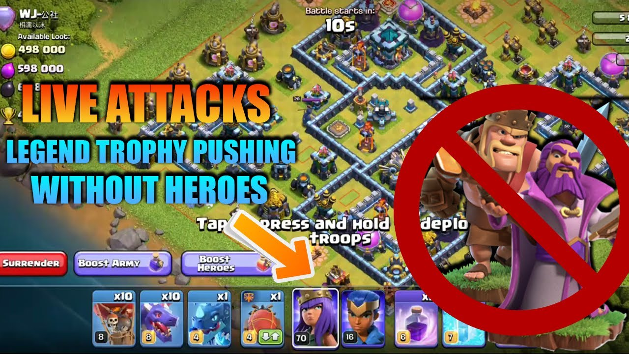 Th 13 Legend Trophy Pushing without Heroes | No Grand Warden / King | Th 13 Dragon attack strategy