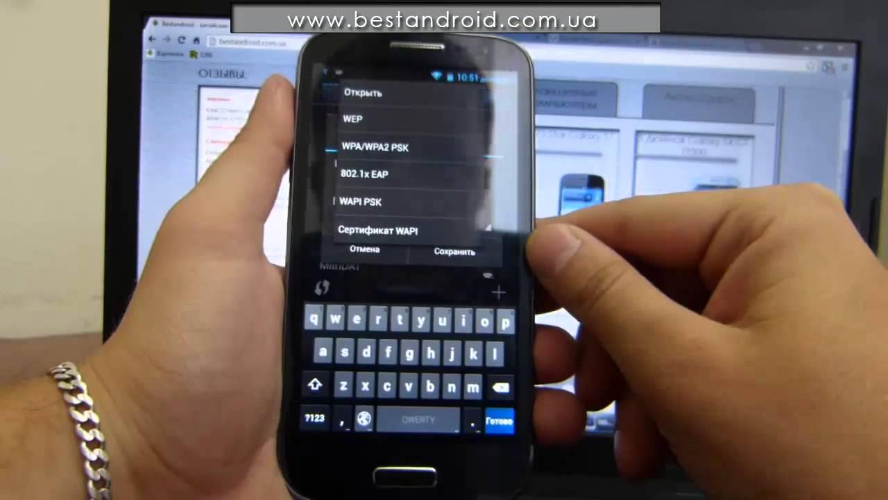 Как сделать вай фай через телефон фото 429