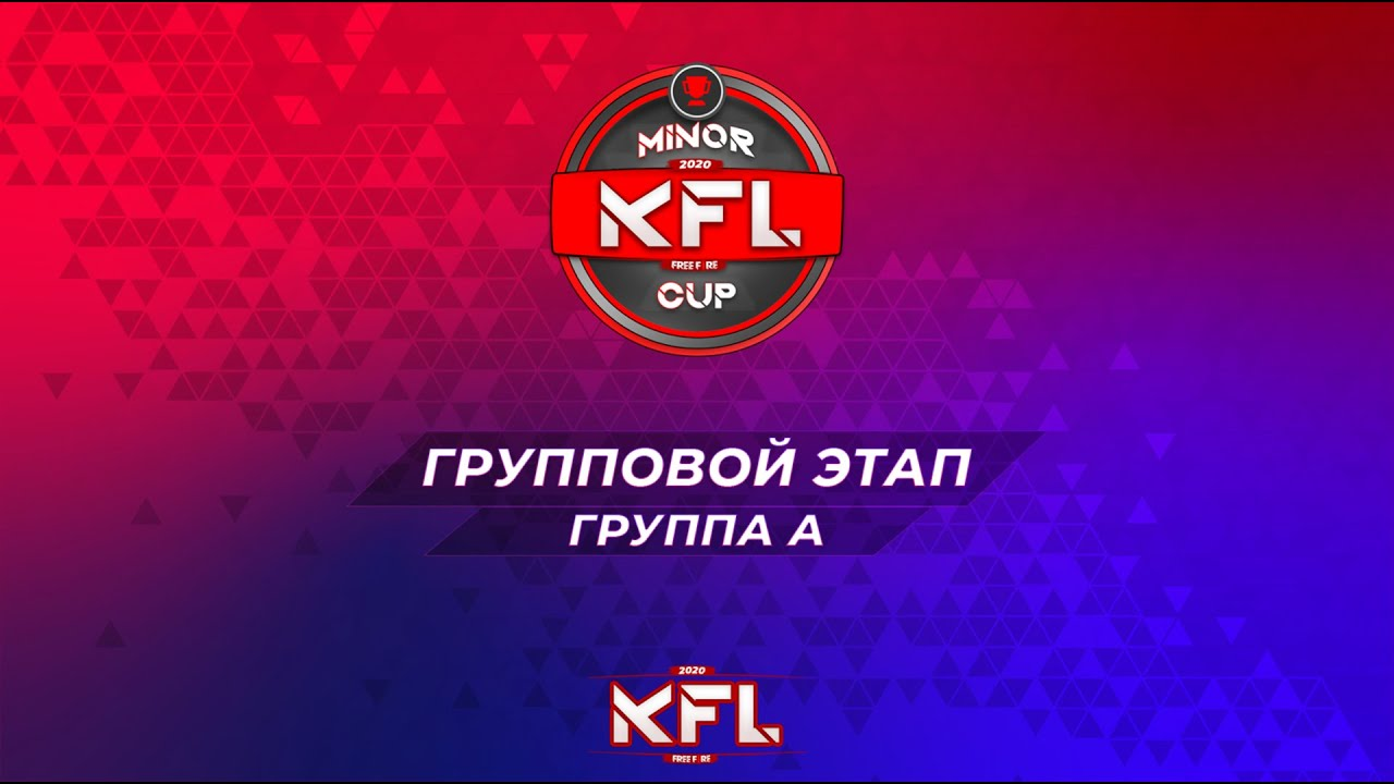 Free Fire Kronos League: Minor Squad Cup #32   Группа А & B