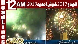 Welcome 2018! New Year's Celebrations Around The Pakistan - Headlines 12 AM - 1 January 2018