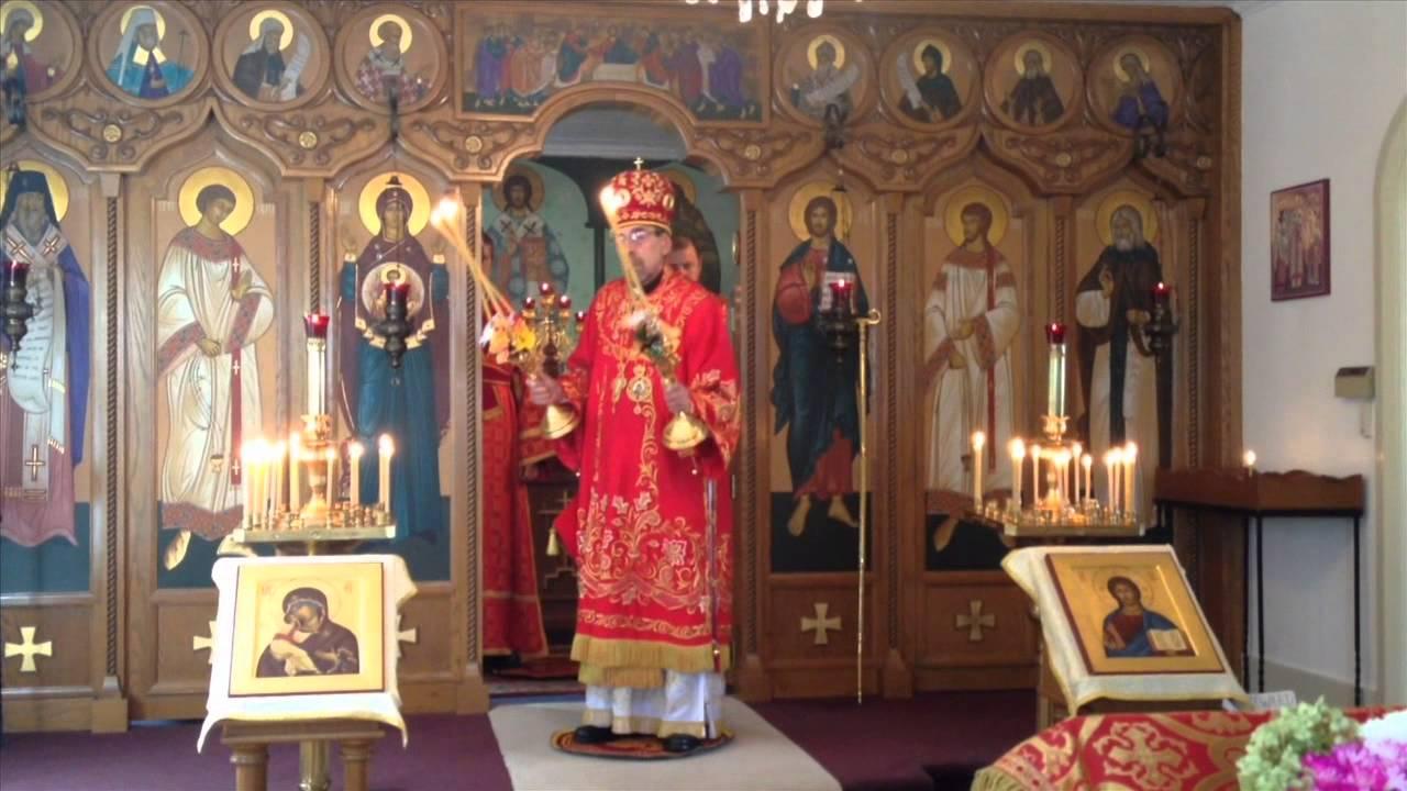 Springfield Holy Trinity Church Celebrates 110th ...