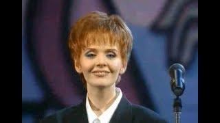 Валерия Обычные дела Песня Года 1994 Финал