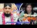 Mera Jism Mery Marzi - Marvi Sarmad-bary Qazi Ahmad Hassan Chishty sahib ny Kya Khoob Kaha