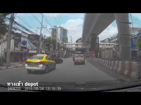 MRT Blueline Extension2