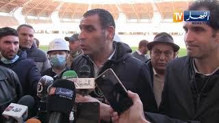 شاهد زيارة زطشي وبلماضي لملعب وهران الجديد