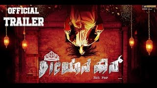 vuclip Dieyana House | Official Trailer  | Kannada Movie Trailer 2016 | Horror movie