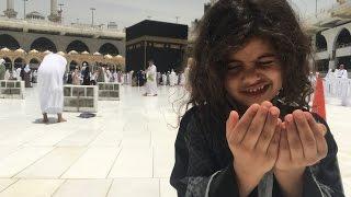 ام شعفه اول مره تدخل الحرم | وحمده تدعي للمضيوم !!