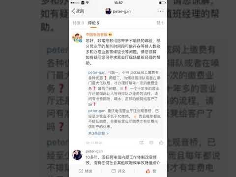 to The guanyin bridge of chongqing telecom jiangbei district