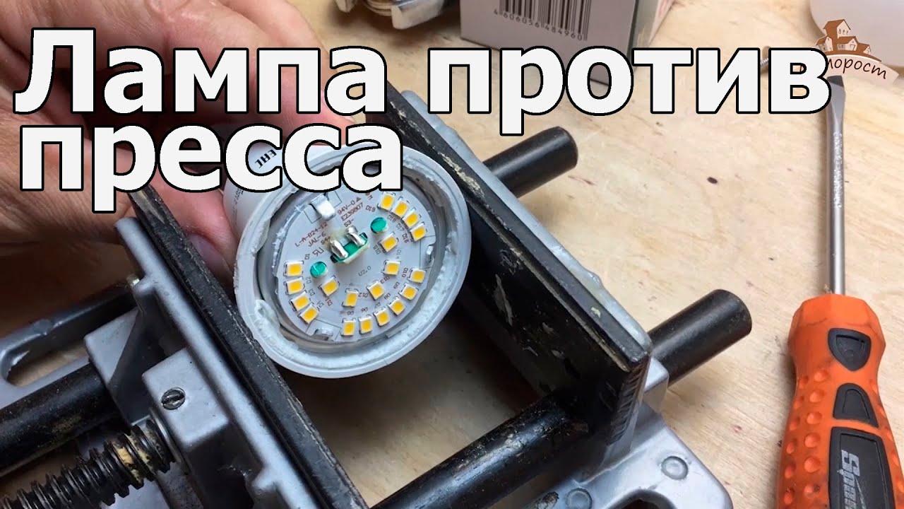 Download Стойкая лампа IEK 20 Вт