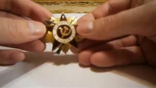 Орден Отечественная Война 1 степени Юбилейный