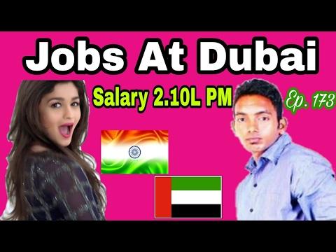 Abroad Jobs At Dubai, Salary 12000 AED Dubai Durham, Apply soon,  Tips In Hindi, Episode - 173