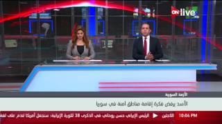 الأسد: بعض اللاجئين السوريين في الغرب على صلة بجماعات إرهابية