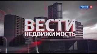 «Технология жилья»: Ассоциация застройщиков Подмосковья. От 11.10.15