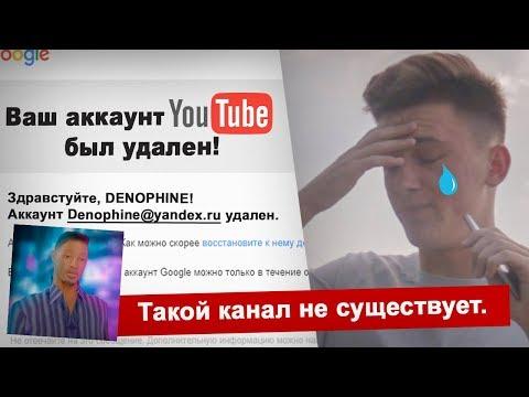 КАК ВЗЛАМЫВАЮТ АККАУНТЫ GTA SAMP ЮТУБЕРОВ В 2019 ГОДУ