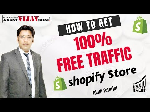 How to Get 100% Free Traffic on your Shopify Store - Anant Vijay Soni thumbnail
