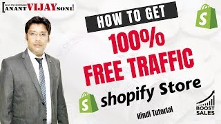 How to Get 100% Free Traffic on your Shopify Store - Anant Vijay Soni