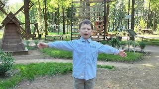 Поздравление Тимофея Репникова