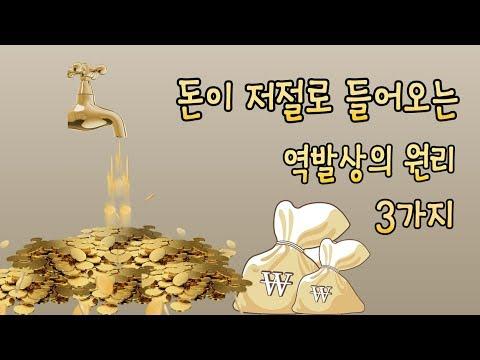 200만원
