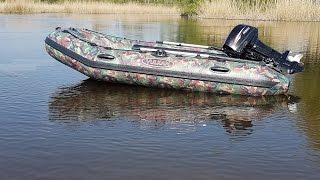 HIDEA 18 (Хайди 18) с моторной лодкой VULKAN TMK320