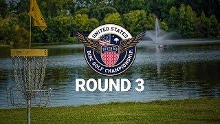 Video Round 3 (2/2) 2018 USDGC Hole 17 Live download MP3, 3GP, MP4, WEBM, AVI, FLV Oktober 2018