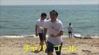 チームEarthday実行委員の挑戦 スタンドアップパドル・サーフィン.