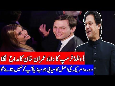 PM Imran khan's