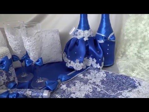 Cмотреть Оформление свадьбы в синем цвете Свадебные аксессуары екатеринбург