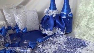 Оформление свадьбы в синем цвете Свадебные аксессуары екатеринбург